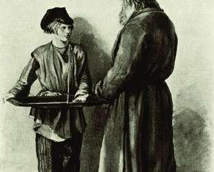 Крестьянин и разносчик — Иван Шишкин