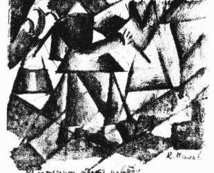 Peasant Woman Carrying Buckets with Water — Казимир Малевич