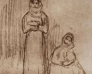 Peasants — Мартирос Сарьян