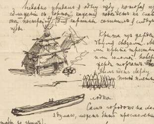 Pen drawing in his letter to V. Stasov — Николай Рерих