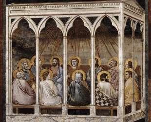 Pentecost — Джотто