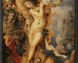 Perseus and Andromeda — Гюстав Моро