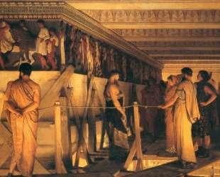 Фидий показывает фриз Парфенона своим друзьям — Лоуренс Альма-Тадема