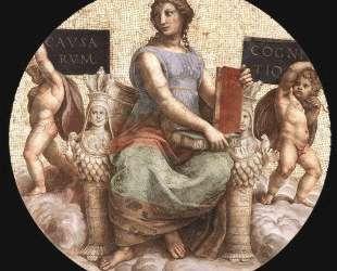 Philosophy, from the 'Stanza della Segnatura' — Рафаэль Санти