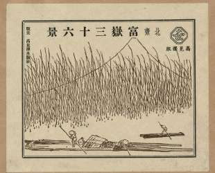 Pictorial envelope for Hokusai's — Кацусика Хокусай