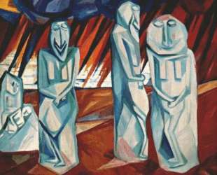 Pillars of salt — Наталья Гончарова