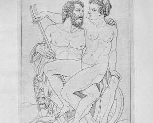 Pluto and Proserpina — Джованни Баттиста Пиранези
