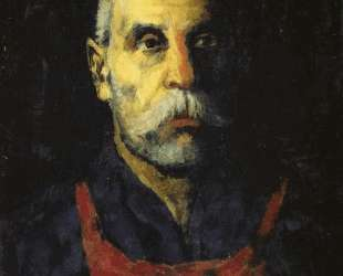 Portrait of a Man — Казимир Малевич