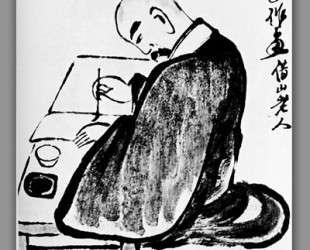 Portrait of a Shih-tao — Ци Байши