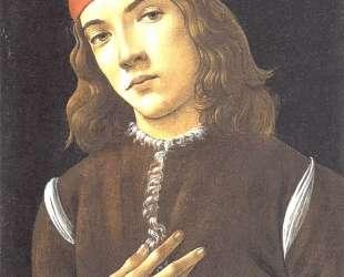 Портрет юноши — Сандро Ботичелли