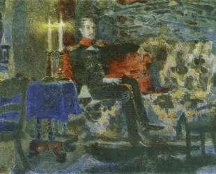 Portrait of an Officer (Pechorin on a Sofa) — Михаил Врубель