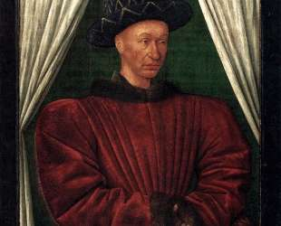 Portrait of Charles VII, King of France — Жан Фуке