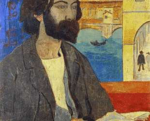 Portrait of Emile Bernard at Florence — Поль Серюзье