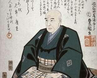 Portrait of Hiroshige — Утагава Кунисада