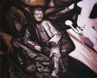 Portrait of Jose Clemente Orozco — Давид Альфаро Сикейрос