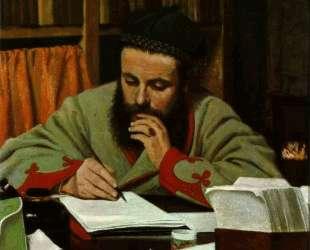 Portrait of M. Diego Martelli — Федерико Дзандоменеги