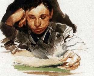 Portrait of student — Михаил Врубель