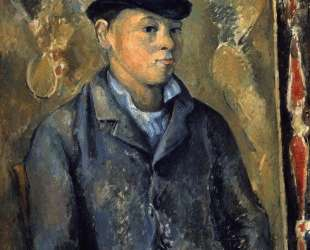 Portrait of the Artist's Son — Поль Сезанн