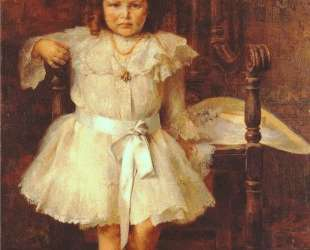 Portrait of Young Girl — Георгиос Яковидис