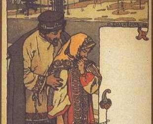Открытка Христос воскрес — Иван Билибин