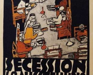 Poster for the Vienna Secession, 49th Exhibition, Die Freunde — Эгон Шиле