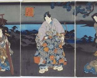 Prince Genji — Утагава Кунисада II