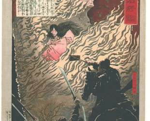 Princess Saohime dies in her brother's castle — Цукиока Ёситоси