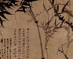 Prunus in flower and bamboo — Шитао