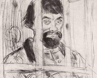 Пугачев — Василий Суриков