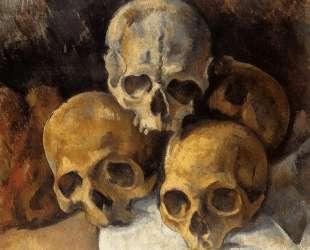 Pyramid of skulls — Поль Сезанн