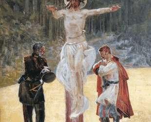 Reconciliation — Яцек Мальчевский