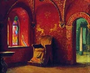 Red House — Андрей Рябушкин