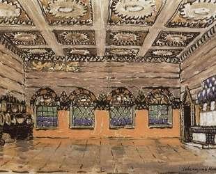 Трапезная палата в доме Ивана Хованского — Константин Коровин