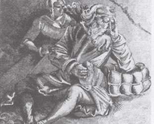 Отдыхающая пара — Ханс Бальдунг