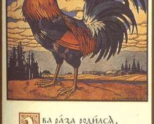 Петух — Иван Билибин
