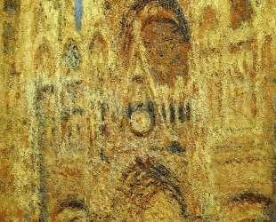 Руанский собор назакате — Клод Моне