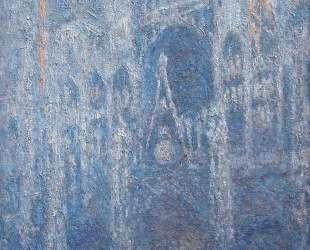 Руанский собор, ясный день — Клод Моне