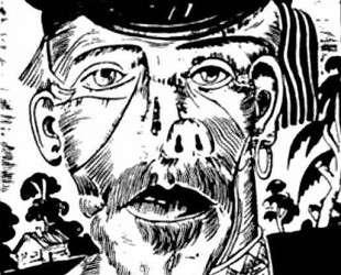 Русский крестьянин — Давид Бурлюк