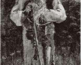 Sage — Николай Рерих