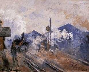 Вокзал Сен-Лазар, рельсовый путь — Клод Моне