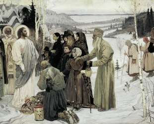 Saint Russia — Михаил Нестеров