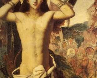 Saint Sebastian — Гюстав Моро