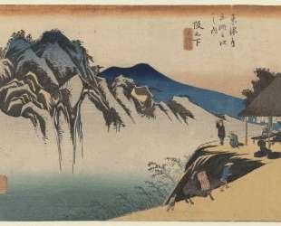 Sakanoshita: the Throwing Away the Brush Peak — Хиросиге