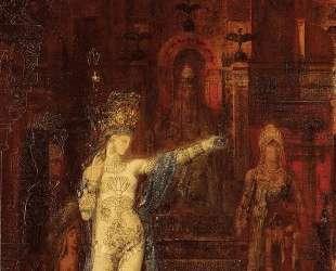 Salome dancing before Herod — Гюстав Моро