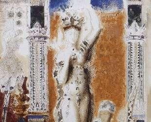 Salome (Entering the Banquet Room) — Гюстав Моро