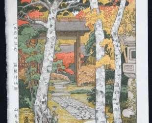 Sangetsu-an Hakone Muesum — Тоси Ёсида