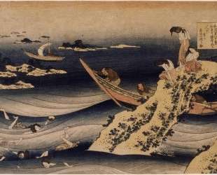 Sangi Takamura, abalone fisherman — Кацусика Хокусай
