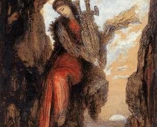 Sappho on the Cliff — Гюстав Моро
