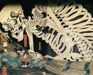 Sceleton — Утагава Куниёси
