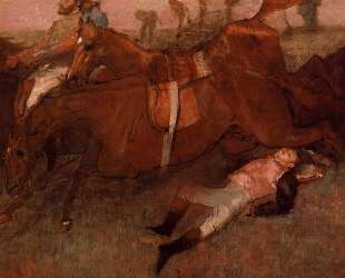 Сцена из Стиплчейз — упавший жокей — Эдгар Дега